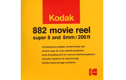 Kodak 882 Dual 8mm Movie Reel - 200 ft. (Limited Availability)