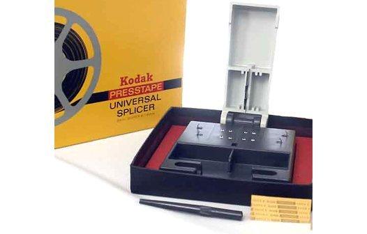 Kodak Presstape Universal Splicer (8mm-Super 8mm-16mm) - LIMITED AVAILABILITY