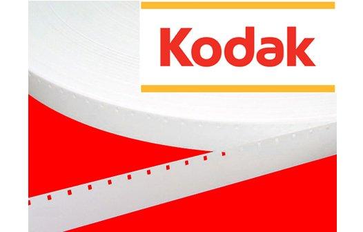 Kodak 'New Generation' White Acetate Movie Leader - 16mm Single Perf. 100ft.