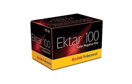 Kodak Ektar 100 35mm Professional Color Negative Film (36 exposure)