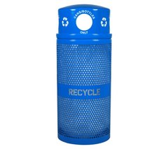 Blue Perforated Receptacle 34 (Blue Parks Series)