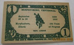 1950 Murphysboro Centennial Wooden Nickel great color
