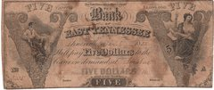 1853 $5 Bank of East Tennessee, Knoxville, nicer grade