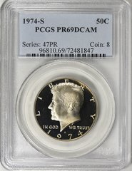 1974-S PCGS PR69DCAM Only 67 Higher