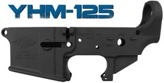 YHM AR-15 Stripped Receiver