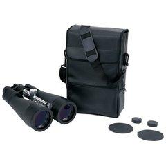 15X-45X - 80 Powerful Op Weiss Binoculars