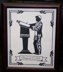 Personalized Bar Mitzvah Silhouette-Framed