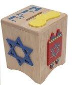 Personalized Tzedakah Box-Wooden