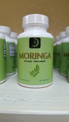 MORINGA OLEIFERA LEAF VEGETABLE CAPSULES