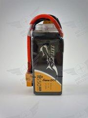 Tattu Racing 1550mAh 11.1V 75C 3S1P Lipo Battery Pack