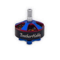 BrotherHobby Returner R5 2207-2500kv Naked Bottom