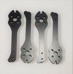 """MAMR 5"""" StretchX Carbon Fiber Arms (4mm thick)"""