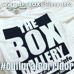Box Gallery T-Shirt