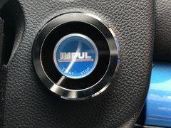 Nissan Starter Switch Bezel