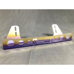 Amuse Titanium License Plate Holder