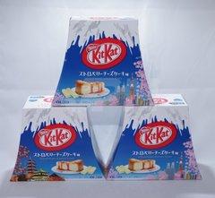 JDM Mount Fuji KitKat 9-pack box