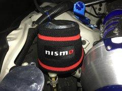 Nismo Nissan Reservoir Sock