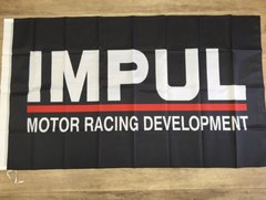 Impul Banner Flag