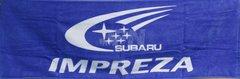 Subaru Impreza Towel