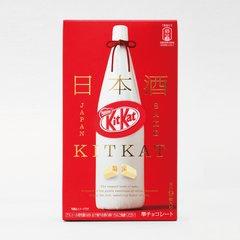 JDM KitKat Sake 9-pack bottle box