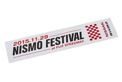 Nismo Festival Limited Edition Towel