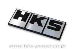 HKS Emblems
