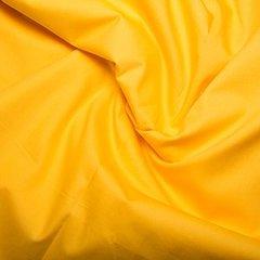 0.50mtr Remnant - 45'' Cotton Poplin - Yellow