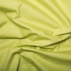 0.85mtr Remnant - 45'' Cotton Poplin - Chartreuse