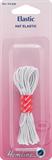 Hat Elastic: White - 4m x 1.3mm