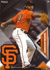 "2016 MLB MADISON BUMGARNER San Francisco Giants Fathead Tradeable 5"" X 7"""