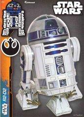 "STAR WARS R2-D2 4 Decals Fathead Tradeable 5"" x 7"""