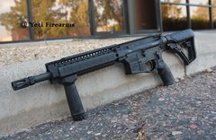 "Daniel Defense M4V4s 11.5"" SBR 5.56"