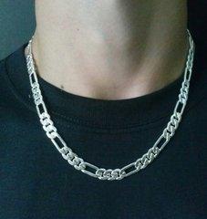 """Silver Bonded Galaxy Necklace 18"""" -460/18"""