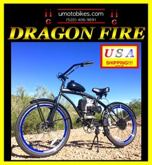 FULLY-MOTORIZED DRAGON FIRE 2G (TM) 4-STROKE EXTENDED CRUISER WITH CHAIN-DRIVE TRANSMISSION