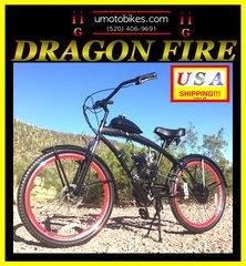 FULLY-MOTORIZED DRAGON FIRE 2G (TM) 2-STROKE EXTENDED CRUISER RED