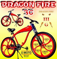 "U-MOTO 26"" DRAGON FIRE 3G BLAZE TM GAS TANK CRUISER BICYCLE FOR 2-STROKE 48CC 66CC 80CC BICYCLE MOTOR KITS"