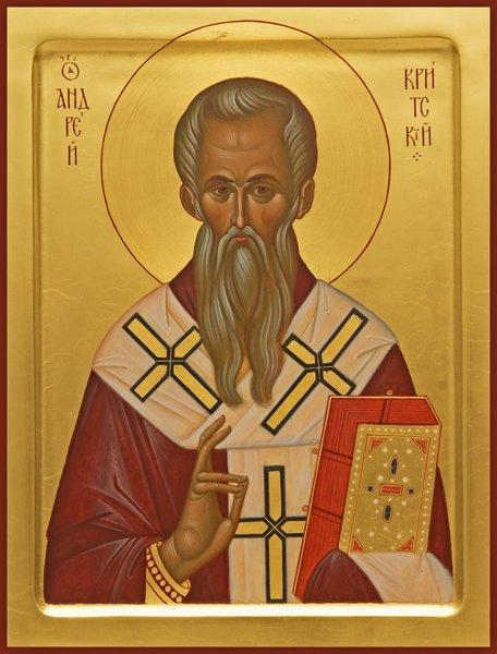 sv. Andrej s Krete, škof