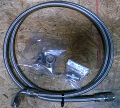 MK2 Golf/Jetta Power Steering High Pressure Hose for 1.8T Transplants
