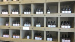 Anti-Seizure (4 oz. Bottle)