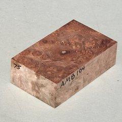 AMB104 - 5.10 x 3.05 x 1.54