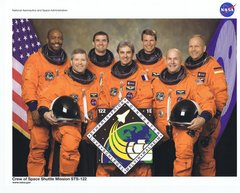 STS-122 Crew Lithograph  **FREE SHIPPING** w/ Book Purchase