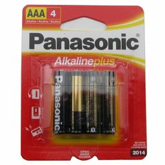 Alkaline AAA Batteries - 4 Pack
