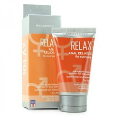 Relax Anal Relaxer in 2oz/56g
