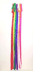 Carnival Ribbons