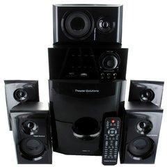 5.1 Surround Sound Home Entertainment System