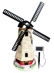 Large Garden Windmill Light House Solar Light