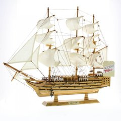 HMS Victory Ship