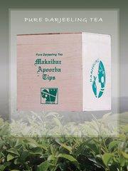 MAKAIBARI DARJEELING TEA APPURVA TIPS 250GM
