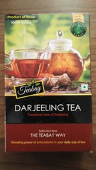 ROYAL DARJEELING TEA 100GM