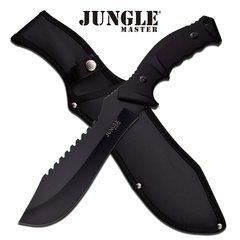 "Jungle Master ""Wayward"" Black 15"" Machete"